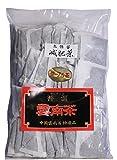 減肥茶 雲南プーアル茶 ティーバッグ 200g(4g×50袋)