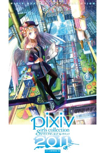 pixiv girls collection 20112011