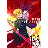 PandoraHearts �I�t�B�V�����K�C�h(18.5)~Evidence~ (�t�@���u�b�N)�]�� �~�ɂ��