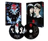 ����� ��~����~ ���ڥ���롦���ǥ������ [Blu-ray]