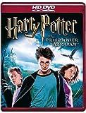 echange, troc Harry potter et le prisonnier d'azkaban [HD DVD]