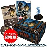 Wii MONSTER HUNTER 3tri LIMITED EDITION 【e-CAPCOM限定販売】