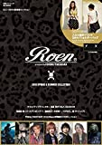 Roen produced by HIROMU TAKAHARA 2016 SPRING & SUMMER COLLECTION (e-MOOK 宝島社ブランドムック)