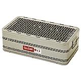 ホンマ製作所 SunField バーベキューコンロ炭焼きグルメ M-450(S) シャンパンゴールド / キャンパーズコレクション