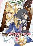 Fate/Kaleid liner プリズマ☆イリヤ 第3巻 [Blu-ray]