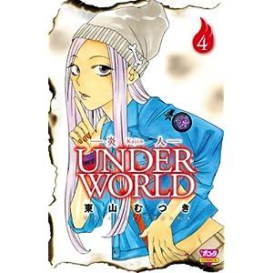 炎人 UNDERWORLD (4)