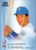 スポーツカードマガジン 付録カード No.113 清原和博