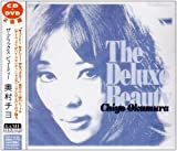 The Deluxe Beauty Chiyo Okumura