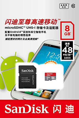 SanDisk-Ultra-8GB-MicroSDHC-Class-10-(30MB/s)-UHS-I-Memory-Card