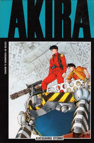 国際版AKIRA 11 (ヤングマガジン)