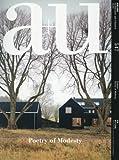 a+u(エー・アンド・ユー)2016年4月号 特集:静かな建築