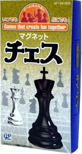 【Amazonの商品情報へ】トラベルゲーム ゲームはふれあい チェス