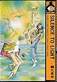 シガレット・リバティ / 藤 たまき のシリーズ情報を見る