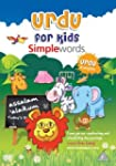 Urdu for Kids Simple Words 2010