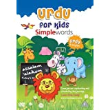 Urdu For Kids: Simple Words [DVD] [NTSC]