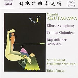 Ellora Symphonie/Trinita Sinfo