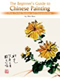 Plum, Orchid, Bamboo and Chrysanthemum: The Beginner's Guide to Chinese Painting