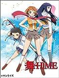 舞-HiME COMPLETE [DVD]