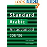 Standard Arabic: An Advanced Course