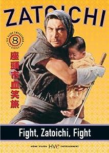 Zatoichi The Blind Swordsman - Fight Zatoichi Fight