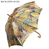 【モネ/サンフラワーガーデン】絵画アート傘☆婦人用雨傘/レイングッズ通販☆/
