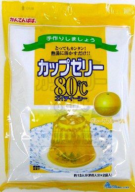 かんてんぱぱ カップゼリー80℃GF味 500g