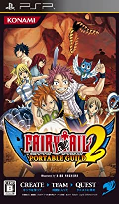 FAIRY TAIL Game for PSP