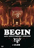BEGIN 15th ANNIVERSARY CONCERT~Wonderful Tonight~at 武道館 [DVD]