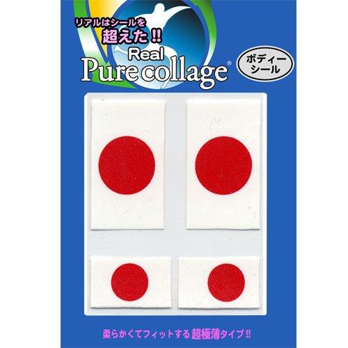 Purecollage PC-006 日本