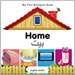 My First Bilingual Book�Home (English...