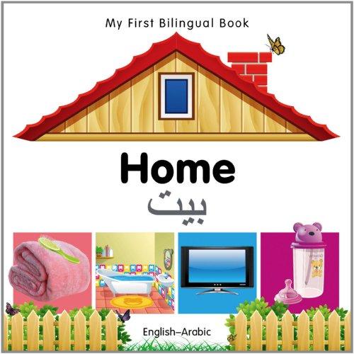 My-First-Bilingual-BookHome-EnglishArabic-English-and-Arabic-Edition