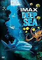 Deep Sea - IMAX
