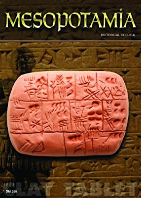 (DM 339) Mesopotamian Tablet
