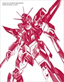 機動戦士ガンダムSEED DESTINY HDリマスター Blu-ray BOX (MOBILE SUIT GUNDAM SEED DESTINY HD REMASTER Blu-ray BOX) 1 通常版 (Standard Ed.)
