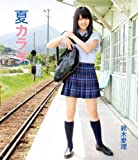 �ƥ����(Blu-ray Disc)