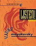 Listen! Early Poems (City Lights Pocket Poets Series) (0872862550) by Mayakovsky, Vladimir