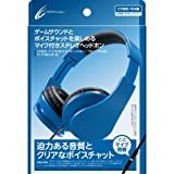 Cyber Stereo Headset for Playstation 4 Blue (Japan Import)