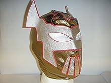 Sin Cara, color dorado para niños con cremallera Lucha Máscara