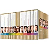 BRIGITTE Starke Stimmen V - Editionsbox: Starke Stimmen. BRIGITTE Hörbuch-Edition