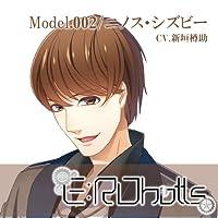 E:RObotts Vol.5 Model.002/ニノス・シズビー CV:新垣樽助出演声優情報