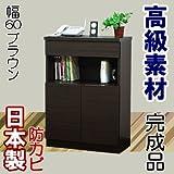 家具工場直販 高級素材(デルナチュレ化粧合板) 完成品 TEL台 (幅60/ブラウン) 日本製 FAX台 電話台 家具ファクトリー