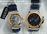 【正規輸入品】GUESS(ゲス)ペア腕時計 ペアウォッチ デニムデザイン W0040G6 W0289L1