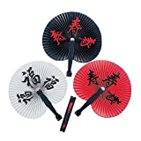 """Fun Express - Chinese Character Fans 10 1/4"""" Each (1-Pack of 12)"""