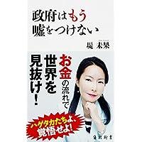 堤 未果 (著) (5)新品:   ¥ 864 ポイント:26pt (3%)8点の新品/中古品を見る: ¥ 800より