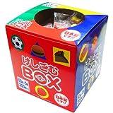 消しゴムBOX 300個入り  / お楽しみグッズ(紙風船)付きセット [おもちゃ&ホビー]