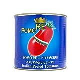 ホールトマト イタリア産 2550g 6缶 【1ケース】 缶 POMO RE Whole Tomato 野菜缶 調味料 業務用