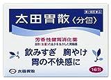 【第2類医薬品】太田胃散<分包> 16包 ランキングお取り寄せ