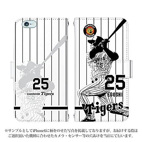 iPhone6s 手帳型 ケース [デザイン:25.egoshi(player)] 阪神タイガース承認 選手 iphoneケース スマホ スマートフォンカバー 背番号25 江越大賀選手