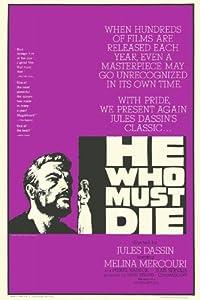 He Who Must Die Poster Movie 11x17 Jean Servais Gr?goire Aslan Carl M÷hner Gert Fr÷be