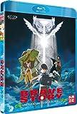 echange, troc Brave Story [Blu-ray]